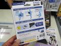コンパクトな無線LANルーターとUSB無線LANアダプターがエレコムから!