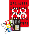 一番くじ「水曜どうでしょう」、6月18日に発売! A賞は「対決列島」をモチーフにしたボードゲーム
