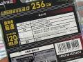 安価な大容量USB3.0メモリ「HDUF104S256G3」と「HDUF104S128G3」が磁気研究所から!