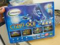 ゲーマー/オーバークロッカー向けZ97搭載マザーボードがSupermicroから! 「C7Z97-OCE」発売