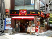 「すき家ストライキ」騒動、秋葉原のアキバ田代通り店は影響なく普通に営業