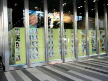「AKB48選抜総選挙ミュージアム」、2014年もベルサール秋葉原で開幕