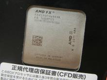 TDP220W/最大5GHz動作のAMD製8コアCPU「FX-9590」の国内代理店版リテールパッケージがようやく発売に!