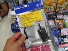 SlimPort-HDMI変換アダプタ「RCG-SPH4A」がルートアールから!
