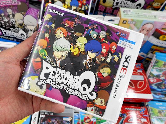3DS「ペルソナQ シャドウ オブ ザ ラビリンス」