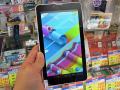 クアッドコアCPU搭載&3G通信対応の安価な7インチタブレット「Colorfly E708 3G」がColorfulから!