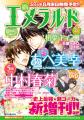 中村春菊「Hybrid Child」、アニメ版はOVA全4巻として10月29日からリリース! 早くもPV第1弾が公開に