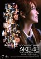 映画「DOCUMENTARY of AKB48」、過去3作のオールナイト上映会を6月20日に開催! トークショー付き