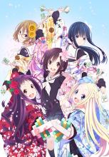 よさこい女子アニメ「ハナヤマタ」、キービジュアル公開! 劇中ガールズバンド「Need Cool Quality」の設定やキャストも