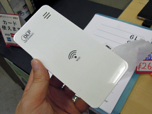 スマホサイズの無線LAN対応プロジェクター「WiFi Multimedia Projector」が登場!