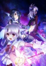 夏アニメ「Fate/kaleid liner プリズマ☆イリヤ ツヴァイ!」、新キービジュアル公開! PV第3弾や新たな先行場面写真も