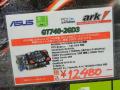 ASUSとMSIからもGeForce GT 740搭載カードが発売に! OCモデルも