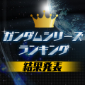 【週間ランキング】2014年6月第3週のアキバ総研ホビー系人気記事トップ5