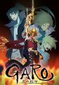 秋アニメ「牙狼〈GARO〉 炎の刻印」、キービジュアルとPVを公開! 大人向け特撮「牙狼<GARO>」シリーズ初のアニメ版