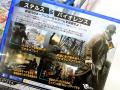 「ウォッチドッグス」、「フリーダムウォーズ」など今週発売の注目ゲーム!