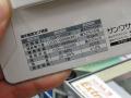 7種類の計測が可能なワットモニター「TAP-TST11」がサンワサプライから!