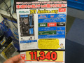 Pentium Anniversary Edition用OC機能搭載Z97マザー! ASRock「Z97 Anniversary」6月28日に発売