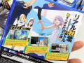 「アキバズトリップ2」、「アイランデイズ」など今週発売の注目ゲーム!