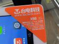 Bay-Trail-T&QXGA液晶搭載の9.7インチタブレットTeclast「X98 3G」が登場!