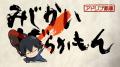 島流し書道家と島民の交流アニメ「ばらかもん」、ショートアニメ「みじかもん」の配信を開始! まずは第0話