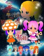 「gdgd妖精s」、劇場版の主題歌は「でんぱ組.inc」が担当! ゲスト声優としても参加するアイドルユニット