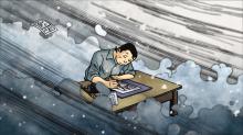 アニメ映画「TATSUMI マンガに革命を起こした男」、11月に公開! 「劇画」の生みの親・辰巳ヨシヒロの半生を描いたドキュメンタリー
