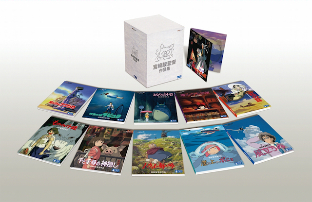 BD-BOX「宮崎駿監督作品集」、約6.5万円ながらオリコン総合6位にランクイン! 「カレイドスター」を抜いてBD歴代最高額トップ10入りを達成