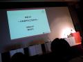創通/サンライズ、18mの実物大ガンダムを動かすアイディアを世界中から募集! 完成/お披露目は2019年