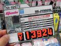 Celeron J1900搭載のファンレスThin Mini-ITXマザーGiada「MI-J1900SL」が登場!