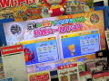 「妖怪ウォッチ2 元祖/本家」など今週発売の注目ゲーム!
