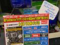 Mini-ITXサイズのようなMicroATXマザー! BIOSTAR「H81MHV3」発売