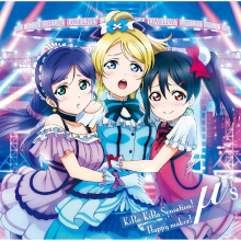 ラブライブ!、第2期の挿入歌シングルが3作連続でオリコン総合3位を獲得! 10作連続トップ10入りも達成