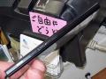 BlackBerryのエントリーモデル「BlackBerry Z3」が登場!