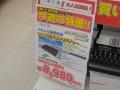アキバ特価情報(2014年7月16日~7月20日)