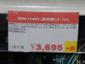フラットケーブル採用の密閉型ヘッドホン 上海問屋「DN-11452」が登場!