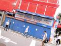 カシオ製品専門店「デジタルストア」が閉店に