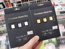 Cherry軸キーボード向けの交換用アルミ製キートップ「KEY-AL10P」がアユートから!