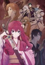 TVアニメ「暁のヨナ」、ヨナとハクのキャラ設定画を公開! キャストは斎藤千和と前野智昭