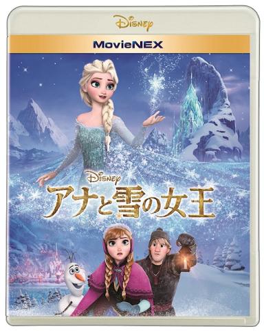 アニメ映画「アナと雪の女王」、BDが発売から3日で100万枚を突破! BD史上初の初週ミリオン