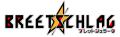 動画工房、オリジナル魔法バトルアニメ「BREETSCHLAG」を発表! キャラデザは藤真拓哉