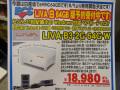 内蔵ストレージ64GB搭載、実売約2万円のミニPC組み立てキットがECSから! ホワイト版「LIVA」近日発売