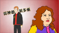 WEBアニメ版「のだめカンタービレ」、配信開始! 第1話:北関東を舞台に暴走族たちが改造バイクの排気音でクラシックの名曲を