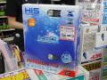 水冷クーラー採用/OC仕様のRadeon R9 290XがHISから! 「IceQ R9 290X Hybrid 4GB GDDR5」発売
