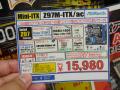 ASRockの廉価版Z97搭載Mini-ITXマザー「Z97M-ITX/ac」が発売に! Wi-Fi/BTコンボカード付属で実売1.5万円