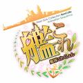 TVアニメ「艦これ」、放送開始時期は2015年1月! キービジュアルとPV第1弾も解禁に