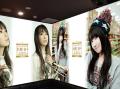 カラオケ「JOYSOUND」、水樹奈々コラボルーム3部屋を品川店に設置! コラボドリンクやシンガポール公演の完全生中継も用意