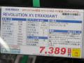低容量の80PLUS GOLD認証ATX電源! ENERMAX「ERX430AWT」発売