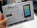 実売5,980円の格安7インチAndroidタブレット「ADP-702」がブリングアップから!