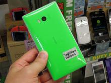 ハイエンドWindows Phone 8.1スマホ「Lumia 930」にグリーンモデルが登場!