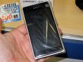 コンパクトなデュアルSIMスマホの新モデル「Xperia E1 Dual」がSony Mobileから!